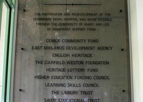 hospital_plaque